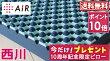 ID6209/6210/6211 Air ポイント