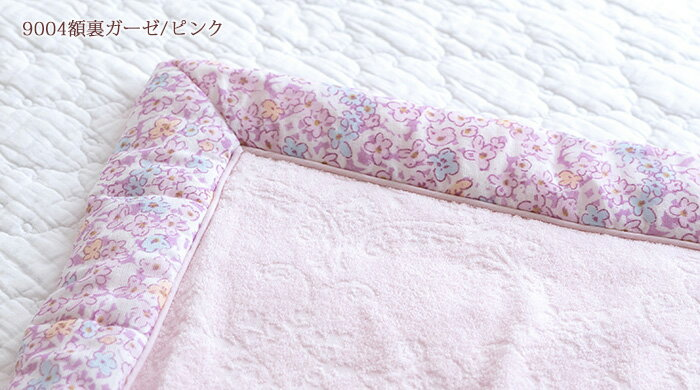 MD9004額小花 合繊肌掛け布団 産業
