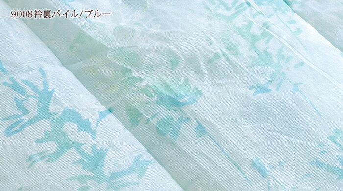 MD9008花プリント 合繊肌掛け布団 産業