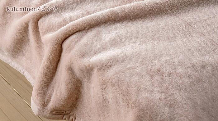 MA8252 ニューマイヤー毛布