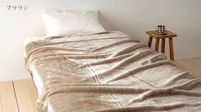 SP0289MA ポリエステル毛布