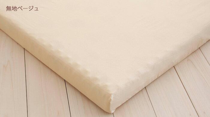 earthcolorナチュレストライプ 健康敷き布団専用フィットシーツ