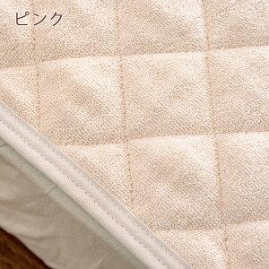 スゴ得!最大10%OFFクーポンポイント10倍1/268:59迄敷きパッドダブル夏用日本製ロマンス小杉綿100%ふんわりやさしいパイル地で汗もしっかり吸収無地丸洗いOKベッドパッド兼用ダブル