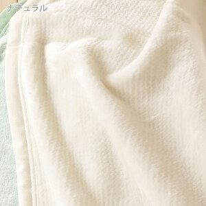 【ポイント10倍2/279:59迄】【綿毛布・シングル・日本製】部屋干し対応!ロマンス小杉ニューマイヤー綿毛布シングルサイズ(パイル綿100%)【寝具/綿もうふ・毛布・ブランケット毛布】[送料無料]シングル