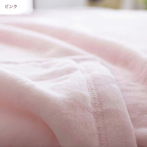 【西川チェーン賞連続受賞】【西川・綿毛布・ダブル・日本製】やさしい綿素材で、さらに目詰みしっかりシール織り!西川リビングの人気綿毛布。シール織り綿もうふダブル無地【送料無料】ダブル