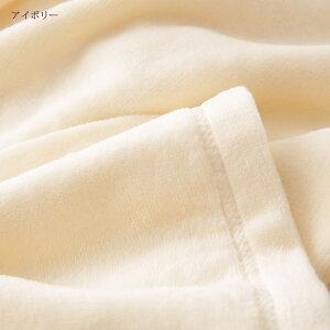 【西川チェーン賞連続受賞】【西川毛布・綿毛布・クイーン230cm・日本製】西川リビングの人気の綿毛布が新登場!シール織り綿もうふクイーンサイズ/無地【送料無料】クィーン
