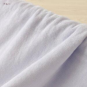 【西川チェーン賞連続受賞】【西川・綿毛布・キング250cm・日本製】西川リビングの人気シリーズ♪から綿毛布が新登場!シール織り綿もうふキング/無地【送料無料】キング