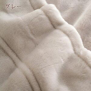 【ポイント10倍3/279:59迄】【西川毛布・シングル・2枚合わせ毛布】ボリュームたっぷり!西川リビングマイヤー2枚合わせアクリル毛布[ブランケット/もうふ]シングル