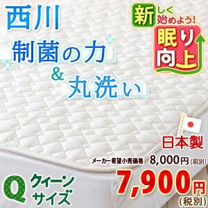 写真はシングルサイズですが、販売商品はクィーンサイズベッドパッドです。