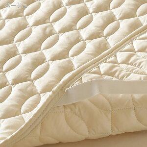 【西川・ベッドパット・クィーン・日本製】吸湿、発散に優れたウール!西川の洗えるベッドパッド/1333ウール100%(200cm用)【送料無料】クィーン