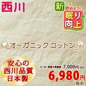 写真はセットですが、固綿敷き布団シーツのみの販売です。