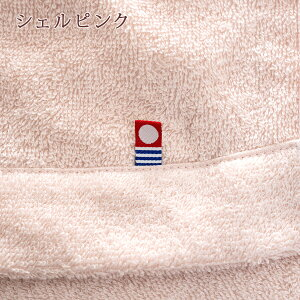 【今だけ枕カバー付5/2正午まで】タオルケットシングルサイズ今治ロマンス小杉のタオルケット寝具日本製綿100%先染めジャガードたおるけっとシングル