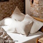 西川チェーン賞連続受賞★Fab the Home~Honeycomb ハニカム~枕カバー ピローケース 綿100% 封筒式 43×63cm用 吸湿 ワッフル織 44×86cm
