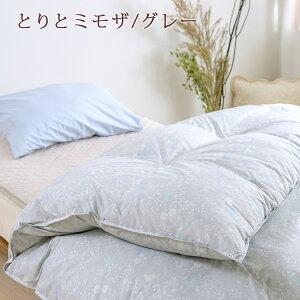 全品ポイント5倍3/199:59迄[掛カバー等特典付]羽毛布団シングルDP430!熱を逃がさない2層式キルト採用!西川産業/東京西川ウクライナ産マザーグースダウン93%羽毛布団シングル