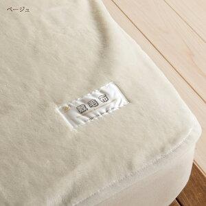 冬得100円クーポン★敷き毛布シングル日本製シール織敷きパッドウォッシャブル丸洗いOKシングル