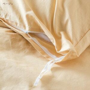 【羽毛福袋2020】昭和西川羽毛布団西川毛布西川掛布団カバー3点セットシングルホワイトマザーグースDP420毛布掛けカバーシングルサイズ