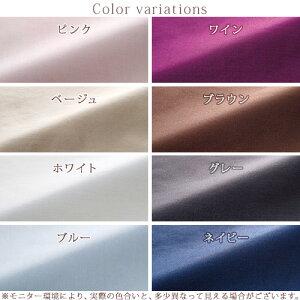 クイックシーツシングル日本製東京西川西川産業ボックスシーツ綿100%布団カバーベッドカバー西川シングル
