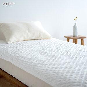 まとめ買い2枚組敷きパッドジュニアサイズ西川麻100%敷パッド本麻敷きパッド夏用涼しいひんやりウォッシャブル丸洗いOKベッドパッドベッドパット兼用