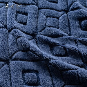 割引100円クーポン★西川東京西川リビング京都西川産業毛布厚手シングル2枚合わせ毛布洗えるブランケット西川ポリエステル毛布MOFU-MOFUシープボアもふもふ合わせ毛布おしゃれシングルサイズ