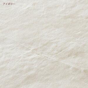 マラソン限定600円クーポン★西川敷き毛布ダブル日本製表地は天然素材綿100%無着色の上質な綿シール織り敷毛布西川リビングウォッシャブル敷き毛布ダブルサイズ