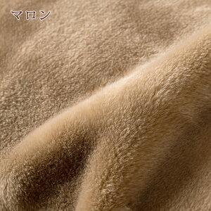 特別P10倍★4/217:59迄西川東京西川リビング京都毛布シングル吸湿発熱西川リビングアクリル毛布ニューマイヤー毛布クリエヒート無地毛羽部分アクリル100%日本製毛布シングルアクリル