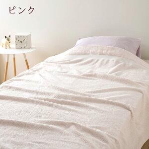 【今だけ枕カバー付5/2正午まで】【西川タオルケット・シングル・日本製タオルケット】こだわりのジュエリーカラー。東京西川/西川産業今治織り無地タオルケット[ブランケット/たおるけっと]シングル