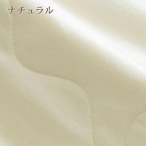 【西川チェーン賞連続受賞】肌掛け布団シングル真綿肌掛け布団日本製手引き真綿使用。ロマンス小杉・真綿肌掛けふとん真綿布団肌布団【送料無料】肌掛け布団シングル