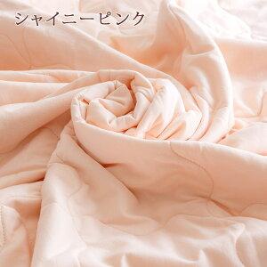 【西川チェーン賞連続受賞】真綿肌掛け布団シングル日本製手引き真綿使用。ロマンス小杉・真綿肌掛けふとん【洗濯ネット付き】真綿布団肌布団【送料無料】肌掛け布団シングル