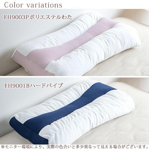 東京西川『首にやさしい枕』