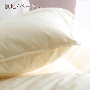 【羽毛布団福袋2020】昭和西川羽毛布団掛布団カバー日本製2点セットクイーンドイツ産ホワイトダウン増量2.0kgDP360綿100%掛けカバークィーンサイズ