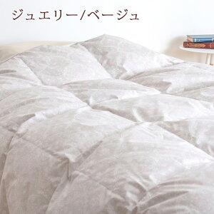 羽毛肌掛け布団シングル日本製ロマンス小杉羽毛布団夏用増量0.4kg洗えるハンガリー産ホワイトダウン90%シングルサイズ肌布団