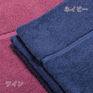 【西川チェーン賞連続受賞】タオルケットシングル西川綿100%極上のふんわり感で厚手西川リビングの高品質日本製