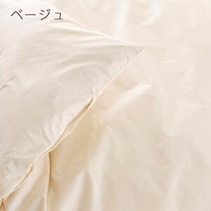 【掛け布団カバー・キング・日本製】高密度だからダニもホコリも通さない!シルキーな肌ざわりも魅力♪防ダニ掛け布団カバー/アルファインK【羽毛布団対応】キング