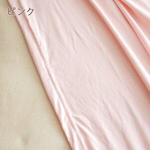 【西川チェーン賞連続受賞】西川クイックシーツ日本製楽々かんたん♪いろんな寝具にピタッとスッキリ!西川リビングクイックラップシーツ(Jr、S、SD兼用ボックスシーツ)シングル