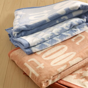 【西川チェーン賞連続受賞】【綿毛布シングル日本製】やさしさ・やわらかさ・気持ちよさにこだわった綿毛布。ロマンス小杉ニューマイヤー綿毛布かわいい(パイル綿100%)毛布綿毛布もうふシングル