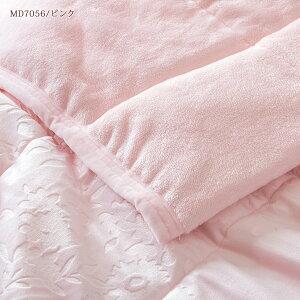肌掛け布団シングル西川送料無料西川産業東京西川合繊肌布団ウォッシャブル西川毛布掛け布団掛布団毛布シングルサイズ