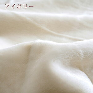【ポイント10倍4/279:59迄】【西川毛布シングルアクリル毛布】シングルロングタイプ!肌ざわり柔らか、西川リビングニューマイヤー毛布SL毛布シングルロングサイズ230cm≪暖かさ5柔らかさ6≫シングル