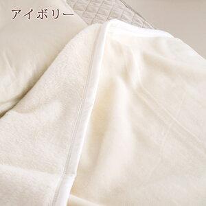 【ポイント10倍2/279:59迄】【西川毛布シングルアクリル毛布】シングルロングタイプ!肌ざわり柔らか、西川リビングニューマイヤー毛布SL毛布シングルロングサイズ230cm≪暖かさ5柔らかさ6≫シングル