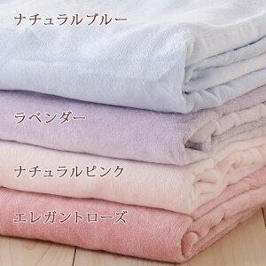スゴ得!最大10%OFFクーポン綿毛布セミダブル日本製やさしい綿素材。目詰みしっかりシール織り♪上質綿毛布(コットンケット)。シール織り綿もうふ無地[ウォッシャブル/洗える]セミダブル