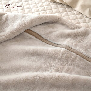 【西川チェーン賞連続受賞】【西川毛布ダブルアクリル毛布】ダブルロングタイプ!肌ざわり柔らか、西川リビングニューマイヤー毛布D毛布ダブルロングサイズ230cm≪暖かさ5柔らかさ6≫ダブル