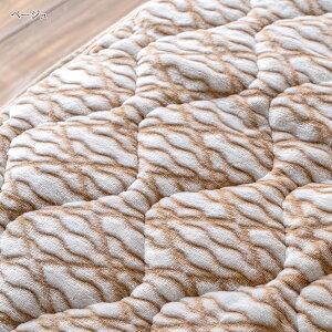 ロマンス小杉敷きパッドシングル蓄熱わた使用暖か柔らか敷パット冬用ウォッシャブルベッドパッド兼用敷パットあったか秋冬洗える