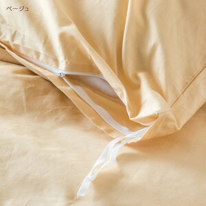 【羽毛布団福袋2020】羽毛布団キングサイズグースダウン90%DP400ポーランド産ホワイトグースふっくら2.1kg二層式2層綿100%生地羽毛羽毛掛け布団掛布団掛け布団ふとんぶとん寝具