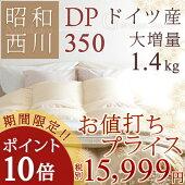��P10��10/2512:59��ۡ�������1.4kg�پ�����������ĥ���إɥ��Ļ�������DP350�٤ݤ��ݤ��Ȥ����������ɥ��Ļ��ۥ磻�ȥ�����85%���ӳݤ����ı��ӤդȤ������ĥ��������̵����������
