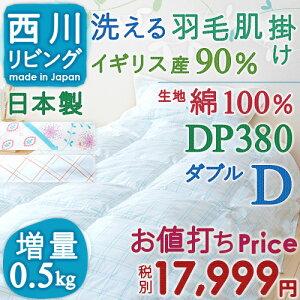 【最大ポイント20倍大感謝祭】...