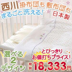 SSセール特別 全品P5倍 6/21 8...