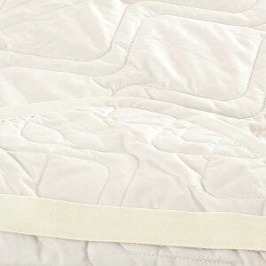 西川ベッドパッドセミダブルウォッシャブル東京西川西川産業洗える抗菌防ダニ綿100%コットンベッドパッド200cm用セミダブル敷きパッド西川