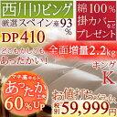 割引1400円クーポン★11/12 11:59迄 [掛カバー等特典付]...