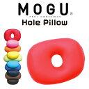 MOGU(モグ) ホールピロー 約35センチ×28センチ×高さ14セン...