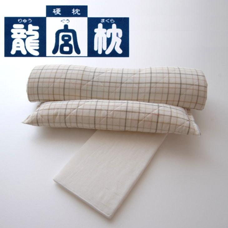 龍宮枕40WSS(硬枕) ワイド型(横向き寝対応) 小枕、カバー、調整板付き (高さ 4.5 x 幅 40センチ)【N】【ギフトラッピング無料】【futonyasan】