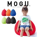 MOGU(モグ) フィットチェア (一人掛け ビーズクッションソファー)【MOGU/正規品/もぐ/ビーズクッシ...